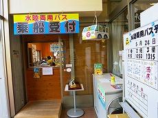 IMG_8861-yunisi.jpg