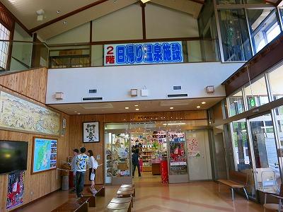 IMG_8863-yuniai.jpg