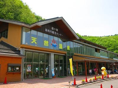 IMG_8878-yunisi.jpg