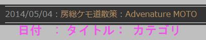 list_item.jpg