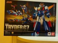 トライダーG7