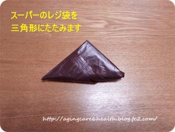 スーパーのレジ袋整理01