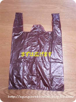 スーパーのレジ袋整理02