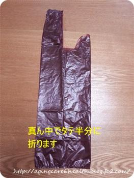スーパーのレジ袋整理03