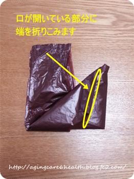 スーパーのレジ袋整理05