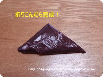スーパーのレジ袋整理06