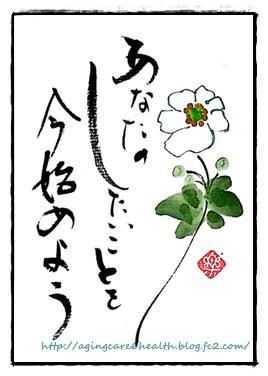 絵手紙002