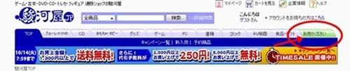 断捨離011-1