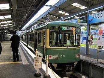 関東WF旅Ⅱ 006