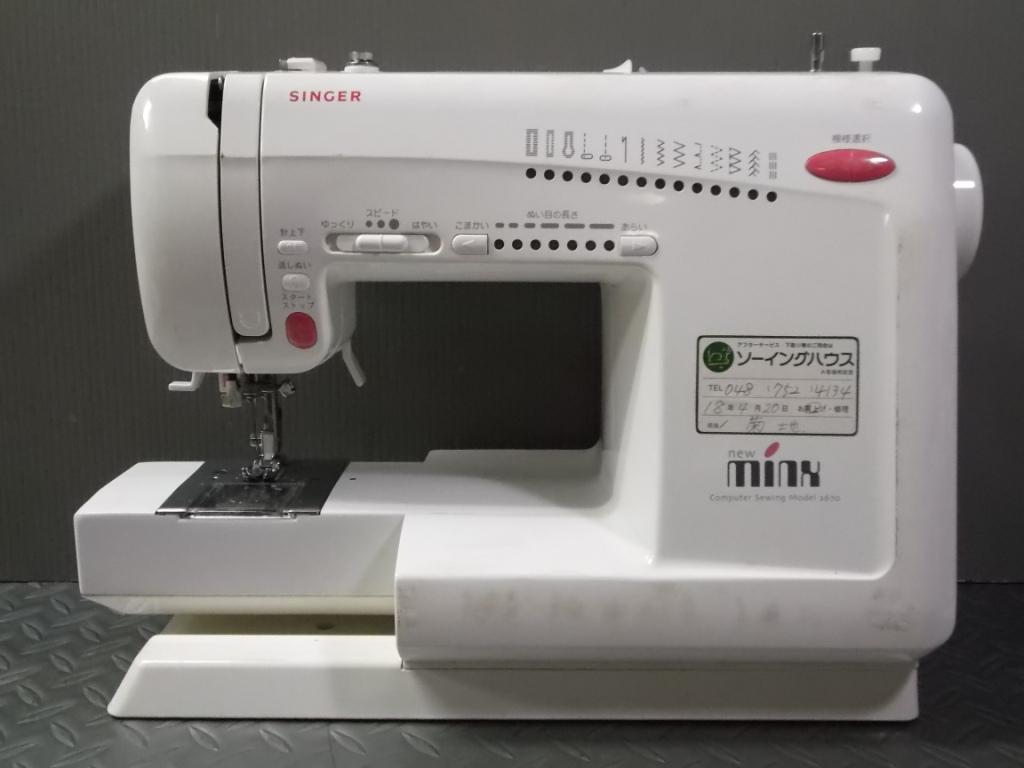 new minx 2670-1