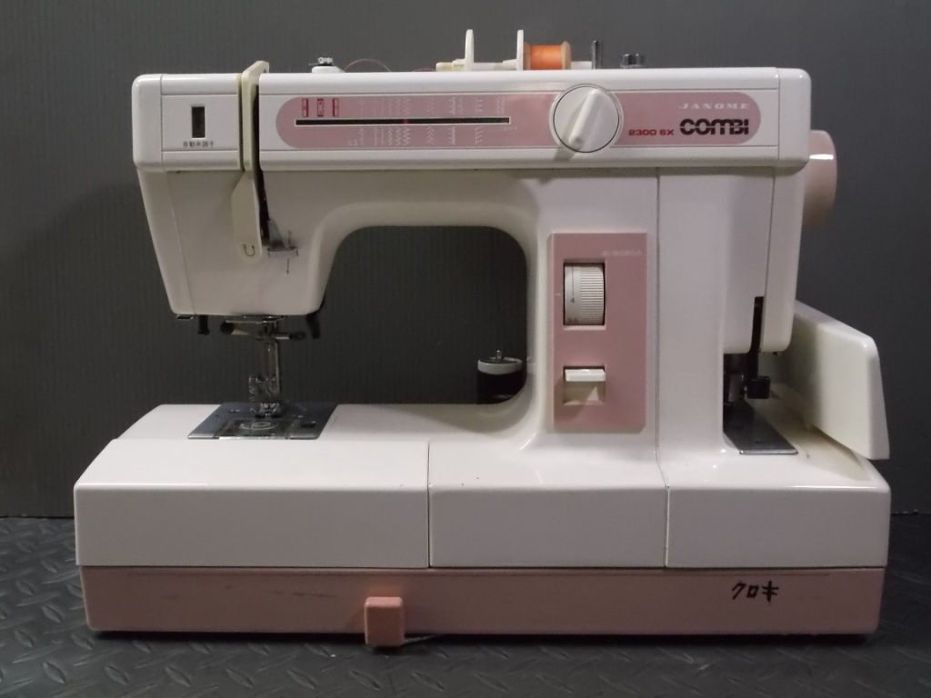 COMBI 2300SX-1