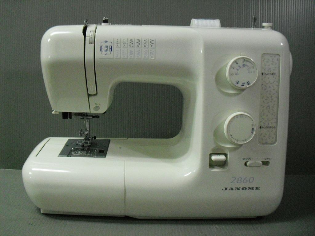J-2860-1.jpg