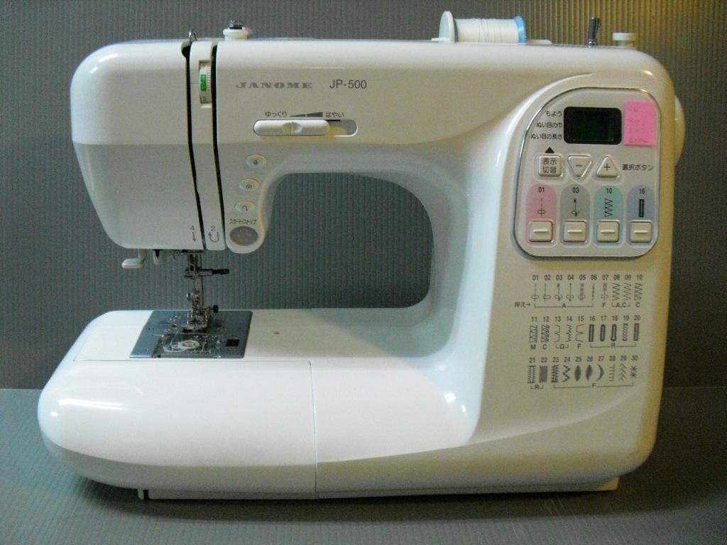 JP500-1.jpg