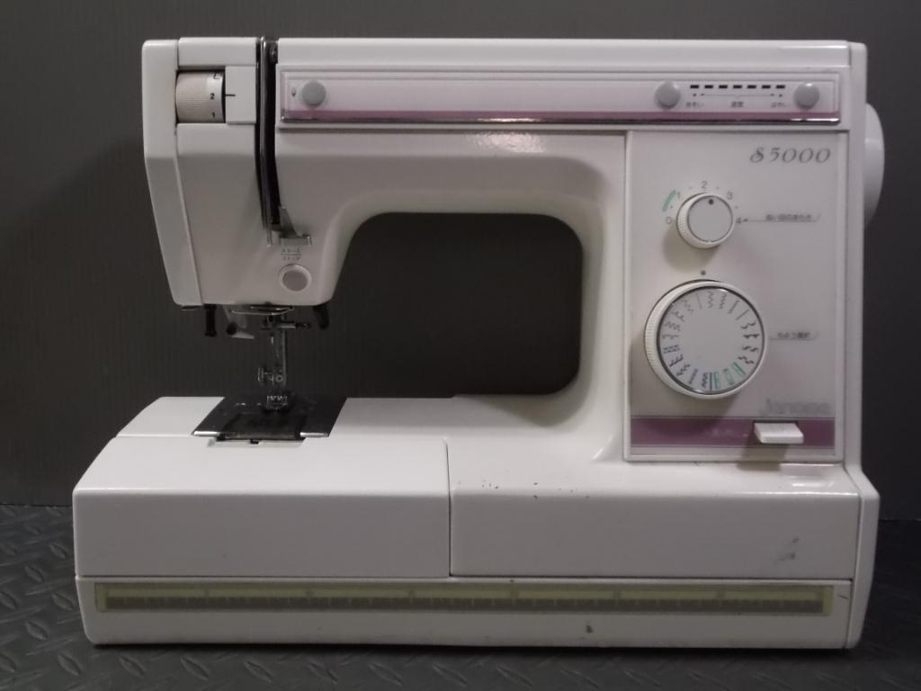 S5000-1.jpg
