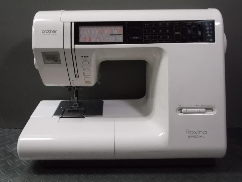 ZZ3-B890-1.jpg