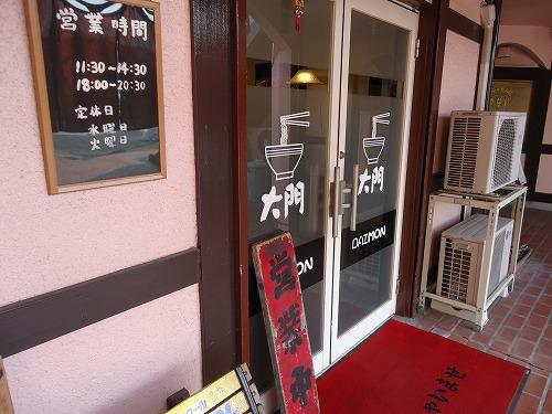 1402iwaki002.jpg