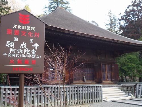 1402iwaki008.jpg
