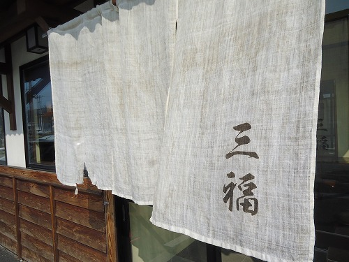 1402mihuku004.jpg