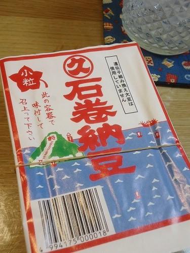 1403hakamairi007.jpg