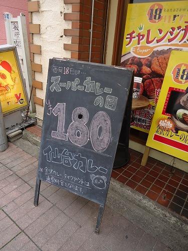 1403kanazawa002.jpg