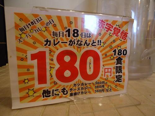1403kanazawa004.jpg