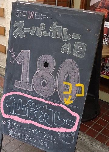 1403kanazawa007.jpg