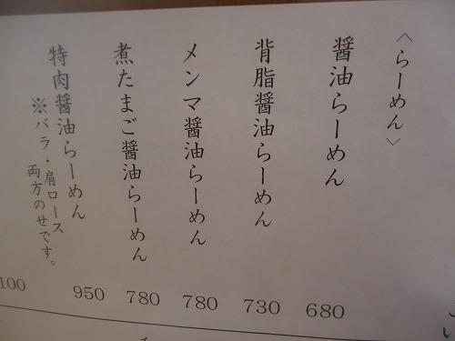 1403koikeya007.jpg
