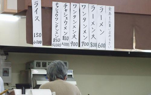 1404jyosyuro003.jpg