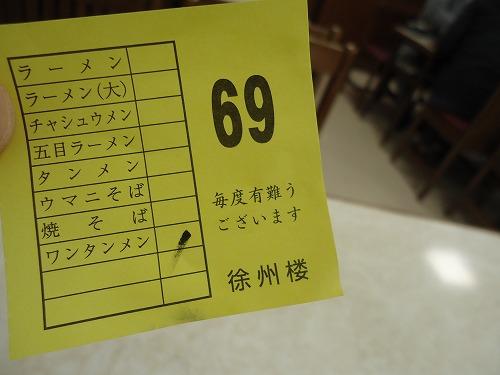 1404jyosyuro004.jpg