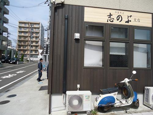 1404sinobu002.jpg