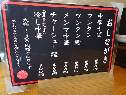 1404sinobu005.jpg