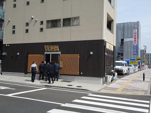 1404sinobu012.jpg