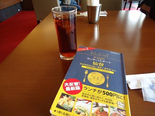 1404soumei005.jpg