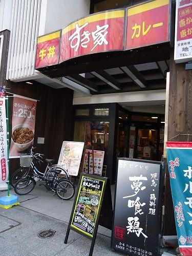 1404sukiya001.jpg