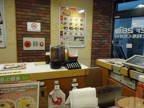 1404sukiya003.jpg