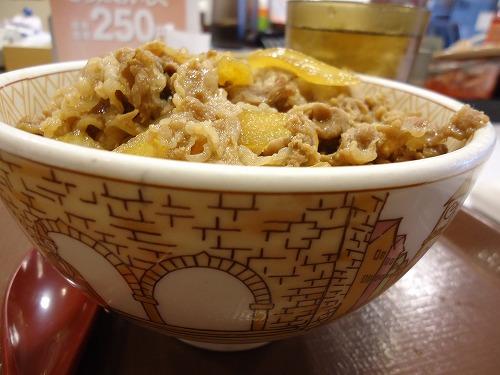 1404sukiya005.jpg