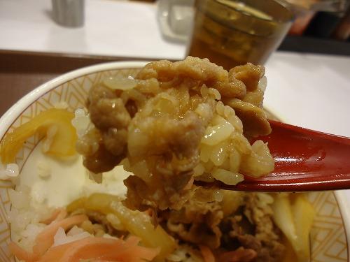 1404sukiya007.jpg