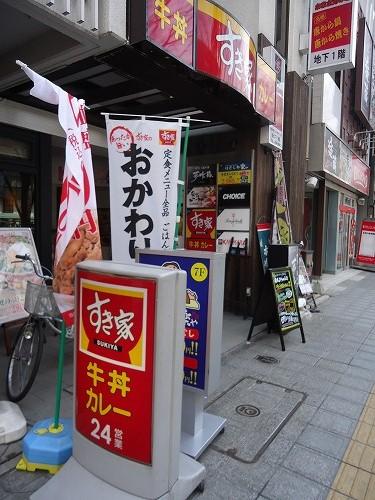 1404sukiya008.jpg