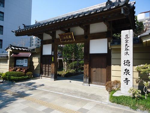 1404tokusenji001.jpg