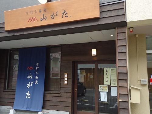1404yamagata001.jpg