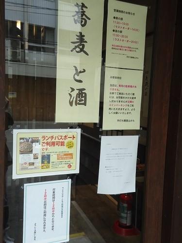 1404yamagata002.jpg
