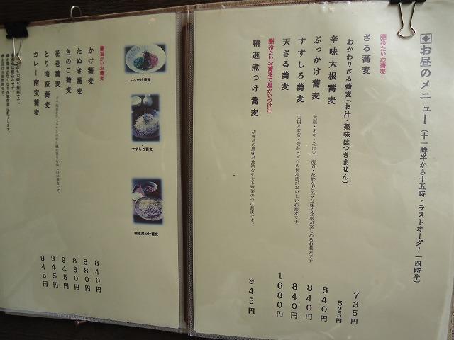 1404yamagata003.jpg