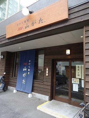 1404yamagata011.jpg