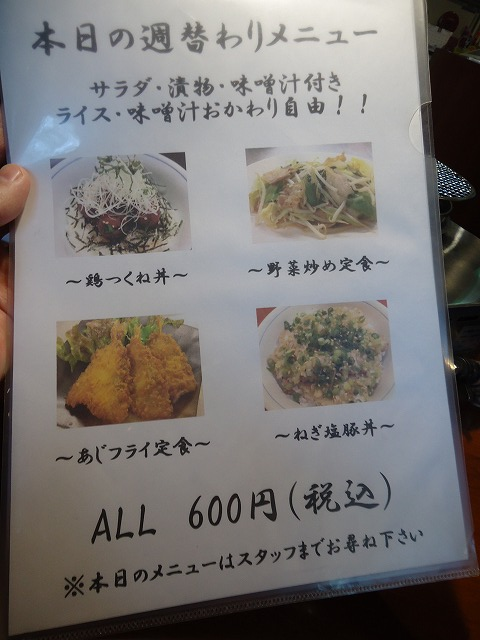 1405akakara006.jpg