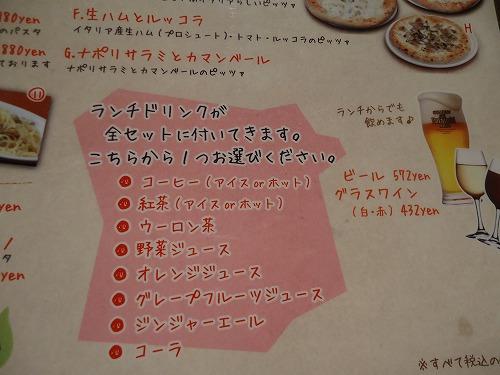 1405itasuke007.jpg