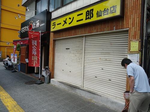 1405jirou001.jpg