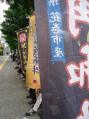 1405jirou006.jpg