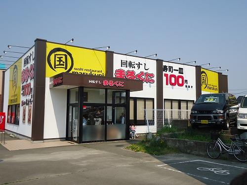 1405marukuni003.jpg