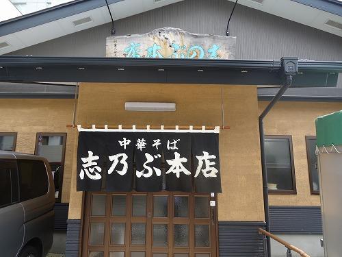 1405sinobu001.jpg