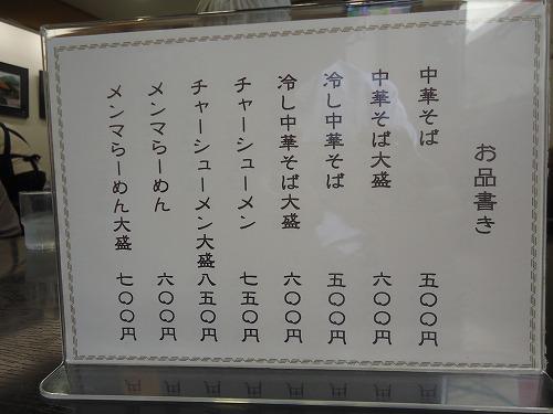 1405sinobu003.jpg